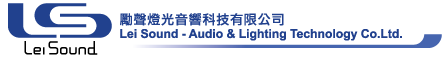 Lei Sound - Audio & Lighting Technciogy Co.Ltd
