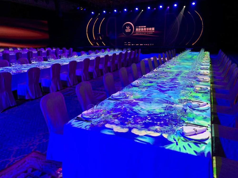 黑珍珠餐廳指南發佈暨頒獎盛典